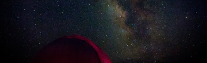 McDonald Observatory and The Milky Way